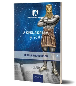 king-dream-you